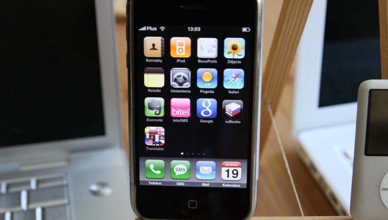Uusi iPad sovellus kannustaa vedonlyöntiä kännykässä